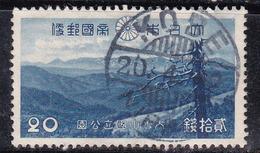 Japon 1940 N° Y&T : 302 Obl.