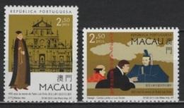 Macao - Macau (1997) Yv. 863/64  /