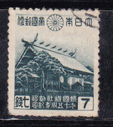 Japon 1944 N° Y&T : 338A Obl.