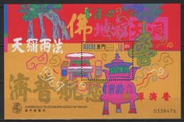 Macao - Macau (1998) Yv. Bf. 63  /   Temple - Architecture - Heritage