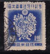 Japon 1947 N° Y&T : 367 Obl.