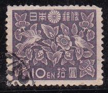 Japon 1947 N° Y&T : 372 Obl.