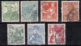 Japon 1948-1949 N° Y&T : 392a à 401a (sans Fil.) Obl.