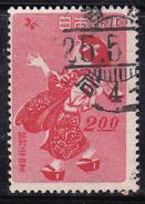 Japon 1948 N° Y&T : 404 Obl.