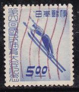 Japon 1949 N° Y&T : 406 Obl.