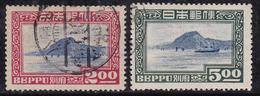 Japon 1949 N° Y&T : 408 Et 409 Obl.