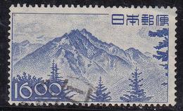 Japon 1949 N° Y&T : 411 Obl.