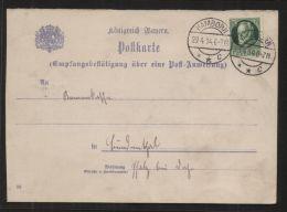 Bayern - MiNr. 95 Als EF Auf Postkarte (Postanweisungs-Empfangsbestätigung) - Gelaufen HAMBORN 29.4.1914