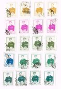 Iran , Reza Shah  20x Stamps - Iran