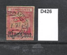 Russia 1924 20k On 10r