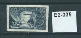 Russia 1921 40r