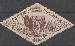 Russie Touva 1934 N° 44 NMH Chameaux (E11) - Tuva