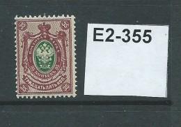 Russia 1889 35k