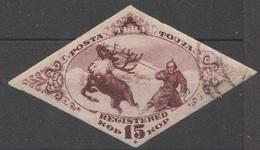 Russie Touva 1934 N° 45 ND Non Dentelé Chasse Au Cerf    Lilas Brun  (E8) - Tuva