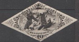 Russie Touva 1934 N° 46 Chasse Au Renard  ND Non Dentelé   (E8) - Tuva