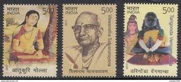 INDIA 2017, CELEBRETIES, South India ANDHRA, Poets,religous Scholars,teachers, Religion. Set 3v, MNH (**)