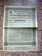 Russie: Compagnie Du Chemin De Fer Du Nord-Donetz 1912 - Russie