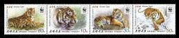 North Korea 2017 Mih. 6363/66 Fauna. WWF. Siberian Tiger MNH ** - Korea (Nord-)