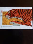 Macao 1998,year Of Tiger,MNH - Nuevos