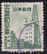 Japon 1949 N° Y&T : 420 Obl.