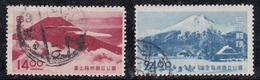 Japon 1949 N° Y&T : 424 Et 425 Obl.