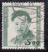 Japon 1949 N° Y&T : 436 Obl.