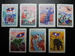 Pathet Lao (Laos Libre), 1974, 7 Valeurs, MNH **, BP64