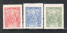 1947 Labor Day Complete Set  Mint Very Fine (ne16) - North-Eastern 1946-48
