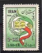 Islamic Congress 1950 MNH (gum As Usual) (i93) - Iran