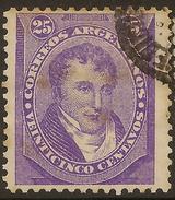 ARGENTINA 1888 25c Violet SG 118 U #ZV147 - Argentina