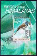 MINT NEVER HINGED SOUVENIR SHEET OF BIRDS   #  0140-4   (  BHUTAN   1267 - Uccelli