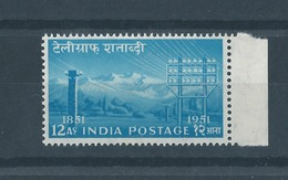 India 1953 (dated 1951) 12As Telegraph Poles Margin Mint Never Hinged Original Gum