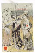 2001 Uganda Phila Nippon Art Paintings Complete Set Of 6 + Souvenir Sheet  MNH - Uganda (1962-...)