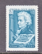 RUSSIA  1879    *     COMPOSER   A.  MOZART - 1923-1991 USSR