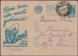 URSS 1932. Carte Postale De Propagande. Récupération Des Déchets Pour L'industrie. Bouteille, Chaussure, Ferraille