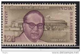 India MNH 1973, Dr. Ambedkar