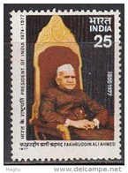 India MNH 1977, Farkhruddin Ali Ahmed,