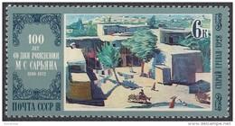 4816 Russia 1980 Old Yerevan Quadro Dipinto Da M.S. Saryan Nuovo MNH Urss Painting