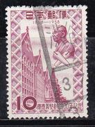 Japon 1958 N° Y&T : 614 Obl. - Usados