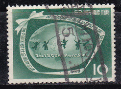 Japon 1958 N° Y&T : 615 Obl. - Usados