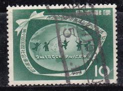 Japon 1958 N° Y&T : 615 Obl. - Usati