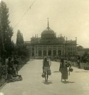 Inde Lucknow Palais Qaisar Bagh Ancienne Stereo Photo Kurt Boeck 1906 - Stereoscopic