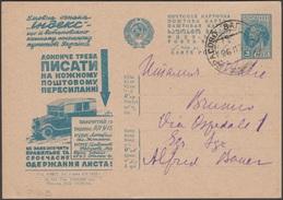 URSS 1932. Carte Postale De Propagande. Texte En Ukrainien. Utilisation Du Code Postal Indice. Camion