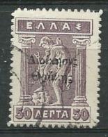Grece - Thrace -  Yvert N° 93 Oblitéré  - Bce  4602 - Thrakien