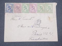 FINLANDE - Enveloppe Pour La France , Affranchissement Tricolore , Taxe Annulé - L 7501 - Finland