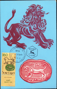 COINS-FESTIVAL STAMPS-LION-ISRAEL-MAXIMUM CARD-STAMP WITH TAB-1957-FC-73