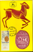 COINS-FESTIVAL STAMPS-LAMB-ISRAEL-MAXIMUM CARD-STAMP WITH TAB-1957-FC-73 - Münzen