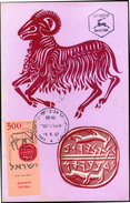 COINS-FESTIVAL STAMPS-RAM-ISRAEL-MAXIMUM CARD-STAMP WITH TAB-1957-FC-73