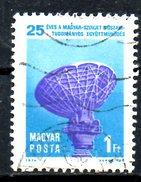 HONGRIE. N°2388 Oblitéré De 1974. Intersputnik.