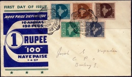 COINS-DECIMAL COINAGE OF INDIA-3 COVERS WITH PICTORIAL CANCELLATIONS-1957-57-SCARCE-FC-73